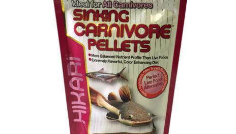 Hikari Sinking Carnivore Pellets 74g
